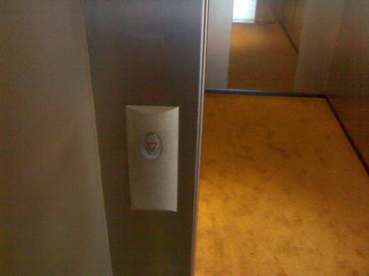 Fordított lift