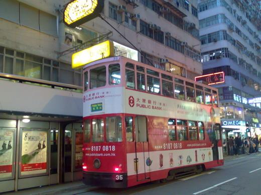 HK emeletes villamos
