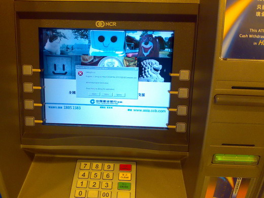 Windows ATM bug