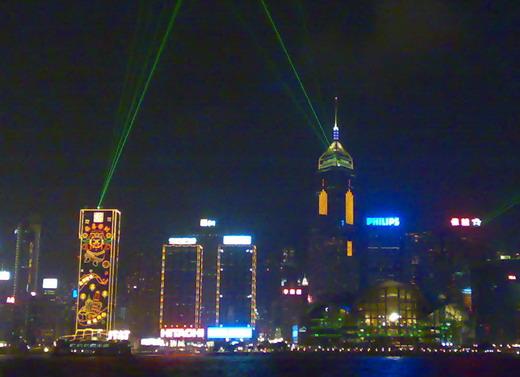 HongKong fényjáték