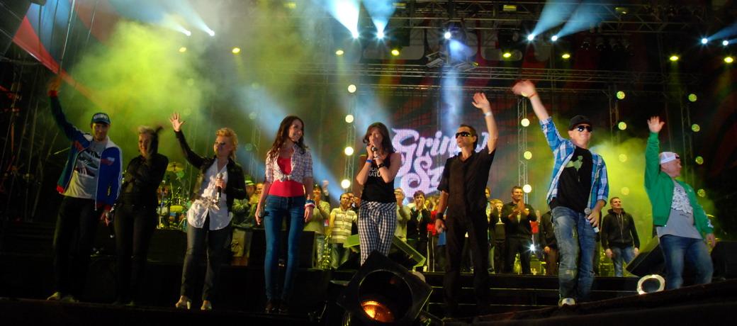 Vége..., Gesztivál, Sziget 2011