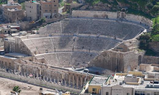 Amman, Amfiteátrum