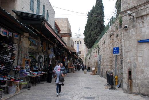 Jeruzsálem, bazár