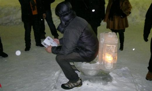 Jégklotyólámpa -- Frozen Lights, Helsinki