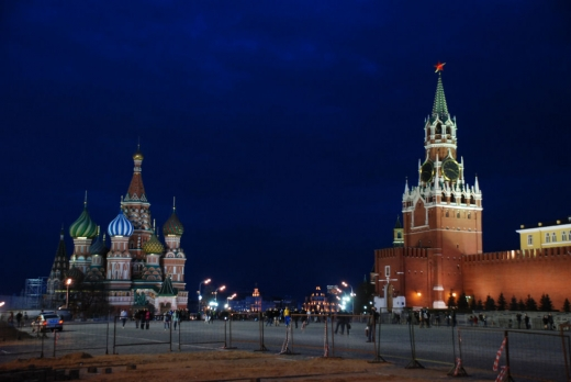 Vörös tér, Moszkva