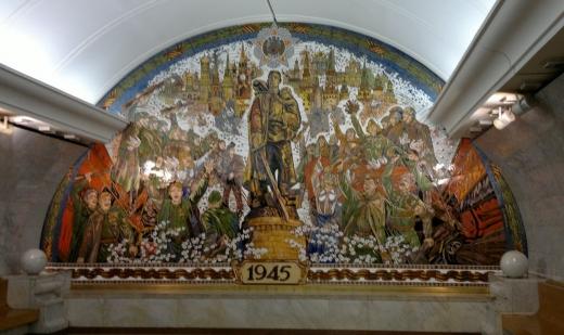 Moszkvai metró