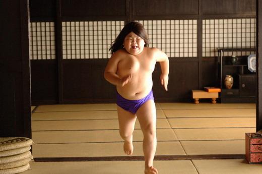 Dai Nipponjin