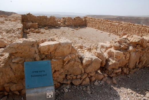 Masada romok
