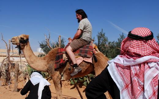 Wadi Rum teve