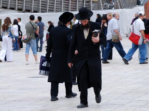 Egy pár zsidó
